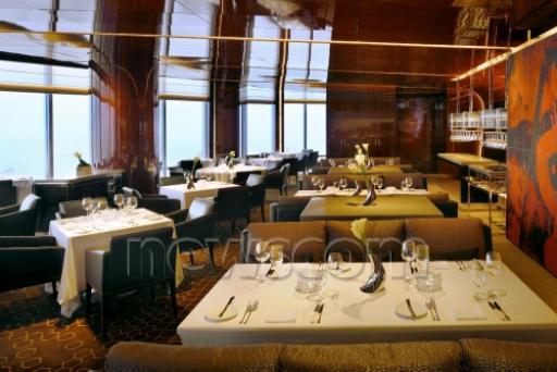 Dubai Opens World S Highest Restaurant 6umasha S Blog